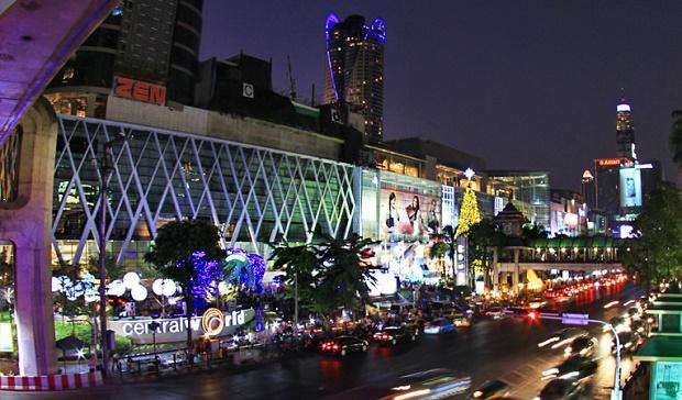Central World Plaza